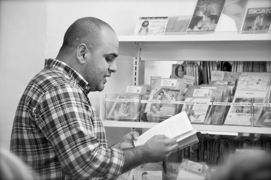 Tarek Omar